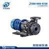 北京CFRPP磁力泵染整专用高质量磁力泵直销