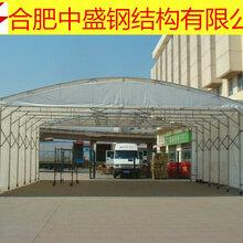 伸缩推拉篷大型仓库帐篷排档移动雨棚汽车雨棚户外活动雨棚厂家直销