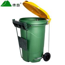 供应大庆市垃圾箱大庆市垃圾桶大庆市果皮箱—大庆绿岛环保科技开发有限公司
