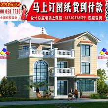 15万元以内农村房屋别墅图自建Y863