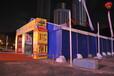 承接各种活动,蓬房设计、制作、安装(出租,出售)