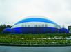 内蒙古充气膜建筑、体育场馆气膜、煤矿化工气膜
