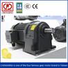 CH32電機減速機一體機CH4電機GH4減速機GH32電機正名齒輪減速電機廠家批發