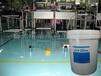 洁辉抗静电地板液体蜡专业材料防静电地板专用蜡水