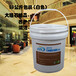 热销大理石结晶处理粉石材台面清洁抛光白色粉石材翻新JH113