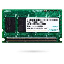 工业级电脑专用DDR3内存条全系列图片