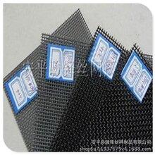 厂家生产304不锈钢金刚网纱窗50丝14目纱窗用