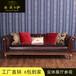 亚历山大实木真皮沙发法式新古典沙发别墅家具定制