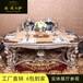 拉卡萨家具欧式实木雕花餐桌轻奢法式餐桌