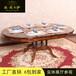 亚历山大家具餐桌欧式木拼花贝壳铜件餐桌