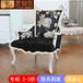 拉卡薩休閑客廳實木雕花休閑椅歐式奢華休閑椅法式椅子