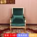 拉卡萨轻奢休闲椅家具欧式奢华雕花椅子亚历山大休闲椅定制