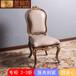 欧式休闲餐椅新古典餐椅拉卡萨实木餐椅定制