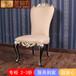 拉卡萨实木雕花休闲餐椅新古典餐椅定制