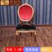 亞歷山大休閑餐椅拉卡薩實木餐椅歐式餐椅定制