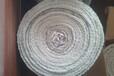 死气蕉隔热带,陶瓷纤维带