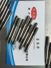 不銹鋼銷子,304銷子,定位銷子,不銹鋼銷釘,滾花銷釘圖片