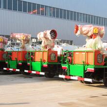 5吨雾炮车(厂家直销)(送货上门)