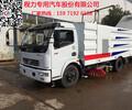 江苏苏州干式扫路车多少钱一辆