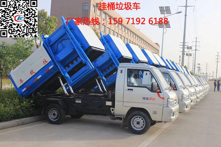 青海海南5方垃圾车哪里买
