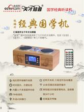深圳美韵声MS-09胎教机信誉保证品质服务