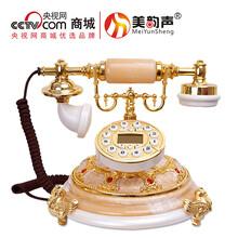 深圳美韵声美韵声复古电话机品牌放心省心