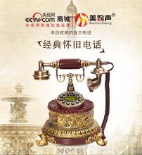 深圳美韵声美韵声复古电话机品牌安全可靠