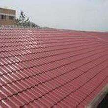 屋面彩钢瓦修补喷漆防腐图片