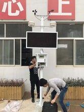 杭州建筑工地24小时PM2.5扬尘在线监测系统图片