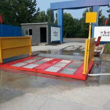 建筑工地平板式洗车机加强型全自动洗轮机图片