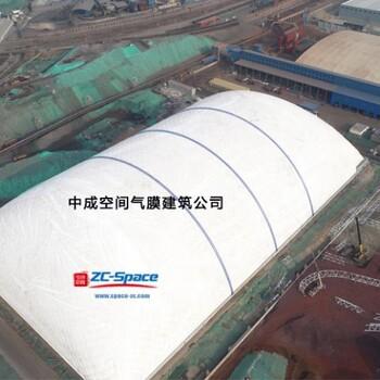 气膜煤厂-中成空间170大跨度气膜建筑开创者
