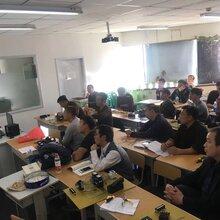 新疆维语培训乌鲁木齐维语培训领导者乌鲁木齐维语培训中心
