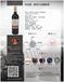 南通一手货源原装原瓶各国进口红酒批发团购价优供