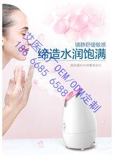 蒸脸器补水美容仪家用纳米热喷雾脸部加湿蒸面机便携式健康补水