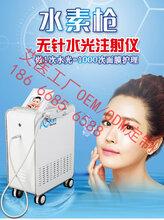 艾医无针注射水光仪器保湿补水去除皱纹无针水光美容仪无创导入