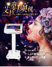 5D豪华细胞透析仪美容院面部皮肤检测仪智能分析仪射频补水水氧