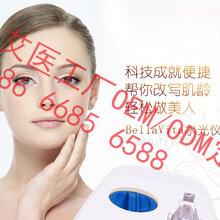 爆款美立方水光美白嫩肤仪玻尿酸VC产品导入祛皱水光仪器针头