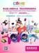 2018中国家纺毛巾及健康睡眠礼品展