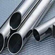厂家供应304不锈钢管材,不锈钢光亮管,毛细管,精密管等。精密切割,规格齐全。