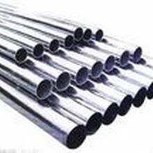 厂家供应316不锈钢管,不锈钢光亮管,工业管,精密管,毛细管等。可加工定制。