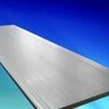 生产加工304不锈钢板,不锈钢冷轧板,中厚板等。精密切割,规格齐全。