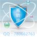 租用香港新世界服务器常见问题解答