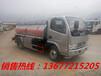江苏苏州5吨油罐车上户分期手续齐全