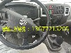 杭州东风天锦小三轴油罐车价格公道多少钱