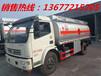 杭州东风天锦前四后八油罐车厂家直销价格优美