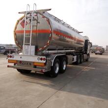 广元前四后八油罐车厂家直销质量有保障