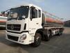 重庆前四后八油罐车厂家直销质量有保障