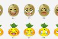 西安专业的表情包设计公司