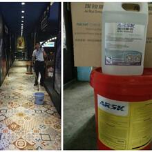 南京地砖防滑剂地面防滑剂瓷砖防滑剂