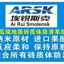 南京瓷砖防滑剂厂家瓷砖防滑剂生产